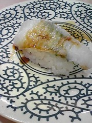 相田翔子 公式ブログ/『また…回転寿司』 画像1