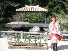 相田翔子 公式ブログ/『桜子は見た!』vol.39 画像2