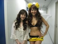 相田翔子 公式ブログ/『桜子は見た!』vol.45 画像3