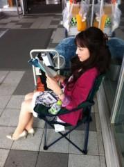 相田翔子 公式ブログ/『杉絵の部屋』vol.14 画像1