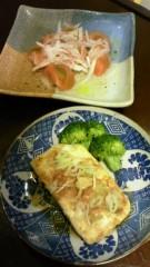相田翔子 公式ブログ/『家焼き肉』 画像2