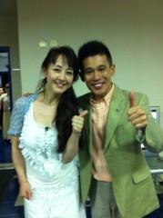 相田翔子 公式ブログ/『杉絵の部屋』vol.9 画像1