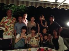 相田翔子 公式ブログ/『バーベキュー』 画像2