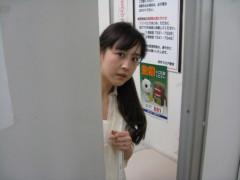 相田翔子 公式ブログ/『桜子は見た!』vol.44 画像1