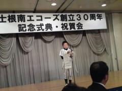 SUGURU 公式ブログ/記念式典☆ 画像2