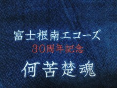 SUGURU 公式ブログ/記念式典☆ 画像3