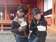 SUGURU 公式ブログ/☆明けまして☆ 画像1