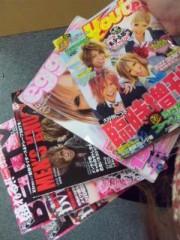 えひゃん 公式ブログ/雑誌がたくさん 画像1