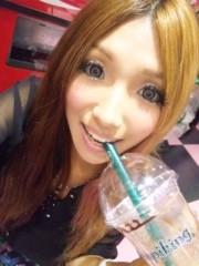 えひゃん 公式ブログ/渋谷散策してましたょ 画像1