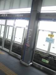 えひゃん 公式ブログ/地下鉄ぢゃないのに 画像1