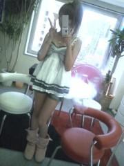 えひゃん 公式ブログ/夏CODE 画像1