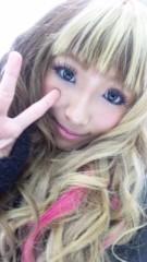 えひゃん 公式ブログ/タワレコ帰りみんなに問題 画像2