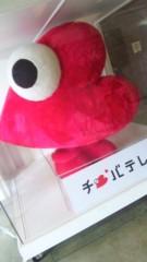 えひゃん 公式ブログ/千葉テレビはハート 画像2