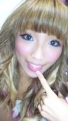 えひゃん 公式ブログ/今日はなんの日? 画像1