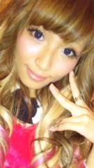 えひゃん 公式ブログ/紫カラコン 画像1