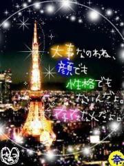 えひゃん 公式ブログ/ポエム 画像1
