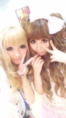 えひゃん 公式ブログ/YUIたまRikaたま 画像2