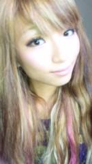 えひゃん 公式ブログ/したまナシ 画像2