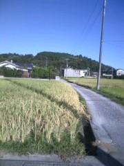 えひゃん 公式ブログ/山口県山口市出身 画像1