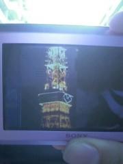 えひゃん 公式ブログ/ハートの東京タワー 画像1