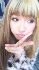 えひゃん 公式ブログ/2NE1!レッスン終了 画像1