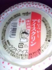 えひゃん 公式ブログ/夏の大好き 画像1