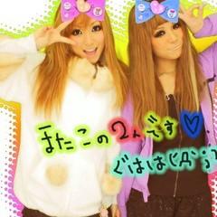 えひゃん 公式ブログ/ぷりだぁぁよ(・∀・) 画像2