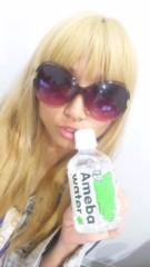 えひゃん 公式ブログ/アメーバからの粗品 画像3
