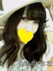 えひゃん 公式ブログ/妹の誕生日 画像1