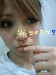 えひゃん 公式ブログ/なんじゃろか 画像2