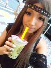 えひゃん 公式ブログ/ぷにぷに美味しい 画像1