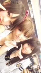 えひゃん 公式ブログ/SHIBUGALメン 画像3