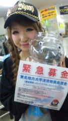 えひゃん 公式ブログ/2011-05-22 17:31:01 画像1