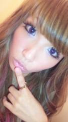 えひゃん 公式ブログ/紫カラコン 画像2