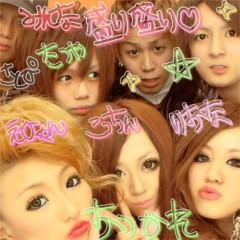 えひゃん 公式ブログ/プリアップ 画像1