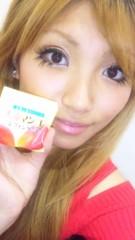 えひゃん 公式ブログ/えひゃチョコと〜どけっ 画像1