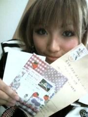 えひゃん 公式ブログ/お手紙到着(≧▽≦) 画像1