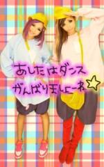 えひゃん 公式ブログ/コスプリ★GREEが初公開 画像1