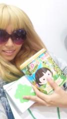 えひゃん 公式ブログ/アメーバからの粗品 画像1