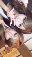 えひゃん 公式ブログ/あげぽよ会写メ 画像2