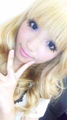 えひゃん 公式ブログ/ピンクのキラッキラ 画像1
