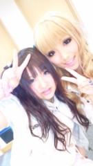 えひゃん 公式ブログ/YUIたまRikaたま 画像1