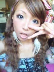 えひゃん 公式ブログ/Todays AEHYANG 画像2