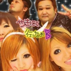 えひゃん 公式ブログ/SHIBUGALプリ残り 画像2