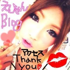 えひゃん 公式ブログ/今日は女の子な1日♡ 画像1