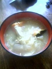 えひゃん 公式ブログ/野菜スープ 画像1