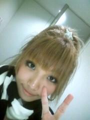 えひゃん 公式ブログ/渋谷ん 画像1
