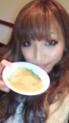 えひゃん 公式ブログ/パーティー帰り 画像1