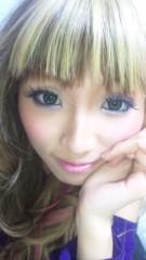 えひゃん 公式ブログ/今から! 画像1