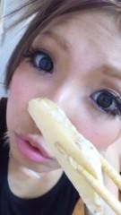 えひゃん 公式ブログ/夏風邪 画像1